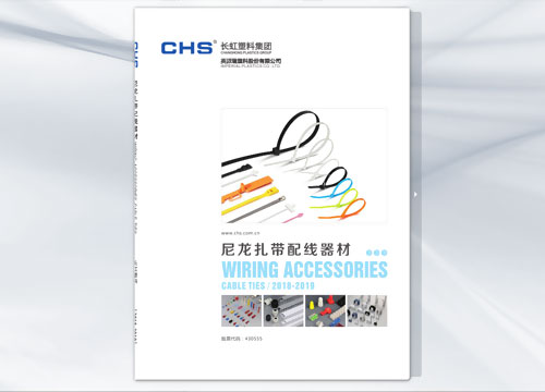 Cable ties, Wiring Accessories product catalog