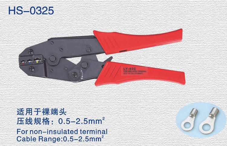 HS-0325