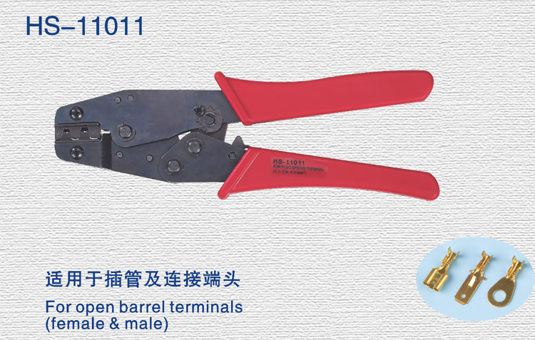 HS-11011
